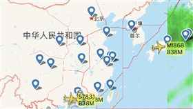 衣航班機墜毀 中國全面停飛波音737MAX衣索比亞航空公司一架波音737MAX客機10日失事墜毀後,中國民航局已經下令全面暫時停飛同型飛機。根據衛星定位圖,11日中國天空已經看不到737MAX在飛。(取自航空物語微博)中央社 108年3月11日