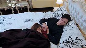 常可艾(安心亞飾)誤以為陽子浩(禾浩辰飾)中邪,握著他的手共眠一整夜。(圖/翻攝自愛奇藝)