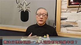 新黨,郁慕明,總統,統一(圖/翻攝自臉書)