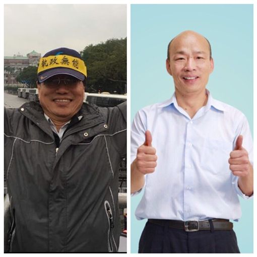 李來希及韓國瑜