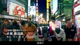 台灣在日本311大地震慷慨捐囊,讓日人對台人充滿感激。(圖/翻攝Youube)