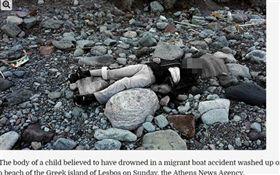 希臘列士博斯島發現女童斷頭遺體。(圖/翻攝自thenews)