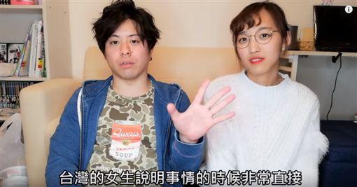 台灣女孩給別人的第一印象,通常是熱情、自然大方,但在日本人的眼中到底是如何呢?YouTuber「Elly」日前分享日本男友的觀察,分析台女、日女的差異,沒想到她的日本男友認為台女非常直接,且「毛很多」。(圖/翻攝自YouTube《Ellyエリー》