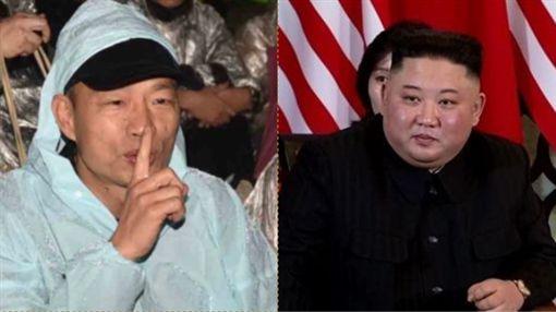 韓國瑜,金正恩,王浩宇,高雄 圖/資料照
