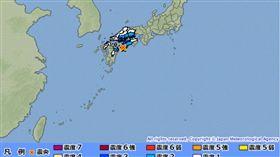 日本愛媛縣發生規模4.5地震(圖/翻攝自日本氣象廳)