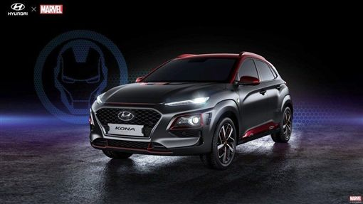 Hyundai Kona Iron Man Edition。(圖/翻攝Hyundai網站)