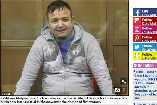 烏茲別克,姦殺,仇女