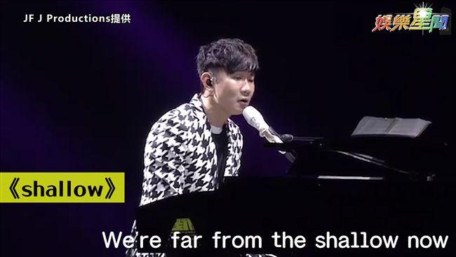 林俊傑寵粉走下台 獨家獻唱這首歌