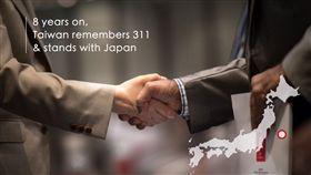 311大地震8周年!蔡英文日文發推特慰問:台灣與日本同在(圖/翻攝自蔡英文推特)