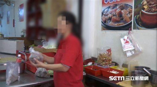 知名羊肉爐名店吃到老鼠全屍/記者蔡文淵攝
