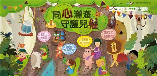 兒童節,連假,衛福部,社家署,國立臺灣科學教育館,親子活動