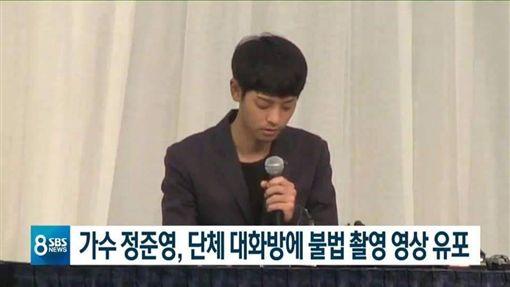 鄭俊英 (圖/SBS)