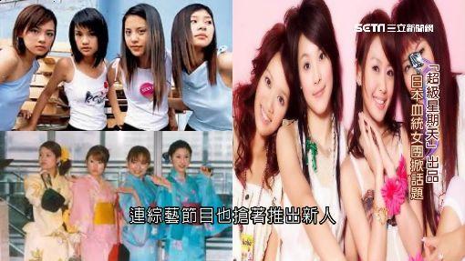 台灣女團多生存不易 獨立後各自發展