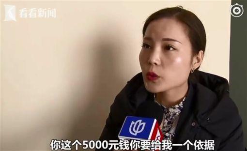 女住客洗澡到一半被陌生男闖入,飯店業者願賠500。(圖/翻攝自看看新聞)