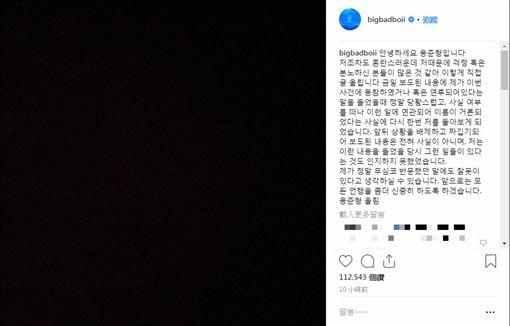 龍俊亨/翻攝自龍俊亨IG