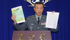 ▲國防部發言人陳中吉。(圖/記者邱榮吉攝)