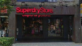 superdry/google map