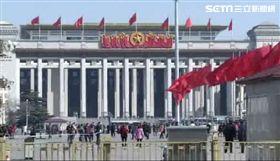 天安門,人民大會堂,五星旗,新聞台