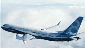 737MAX8危機 美:限四月底前修改設定