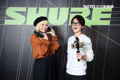 HowHow與開水小姐一同出席Shure新品上市活動。(圖/SHURE提供)