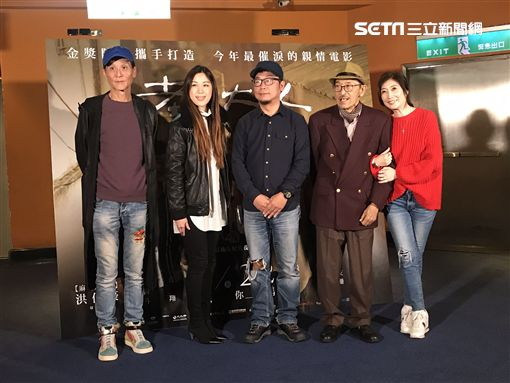 小戽斗等人出席電影《老大人》座談。(圖/記者常朝貴攝影)