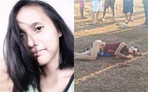 菲律賓,少女慘遭殺害(圖/翻攝自推特)