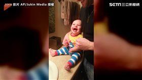 ▲看爸爸的反應寶寶哈哈大笑,笑聲超療癒。(圖/AP/Jukin Media 授權)