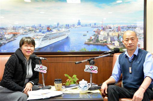 黃光芹0311訪問韓國瑜,《POP搶先爆》提供