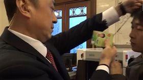 新疆,再教育營,言論自由,中國,台灣 圖/翻攝自香港電台視像新聞臉書
