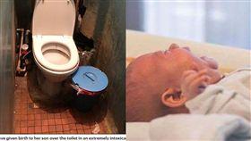 開趴突生產!渣女垃圾桶棄嬰 衝回家喝爛醉(圖/每日郵報,pixabay)