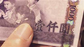 鈔票,500元,連號/爆怨公社