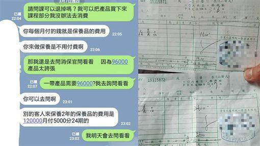 員林火車站美容強迫推銷/翻攝自臉書爆料公社