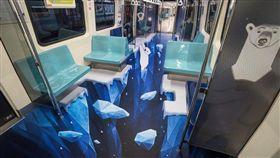 北捷3D北極熊列車