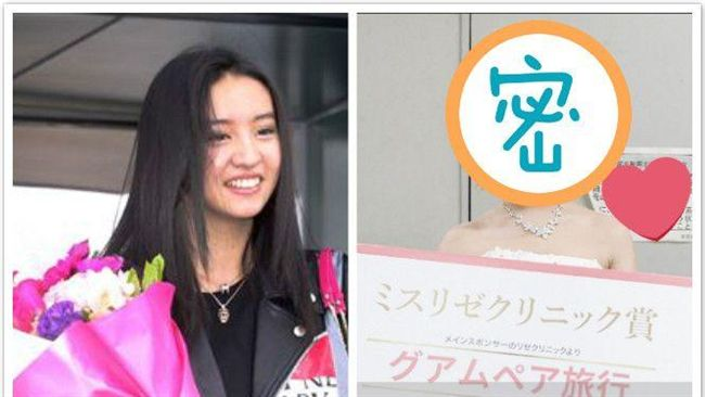 不只木村光希!超正日本星二代還有她