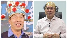 蔡正元 韓國瑜