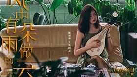 陳妍希(圖翻攝自臉書)