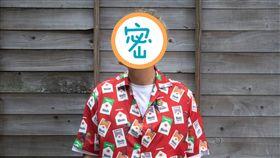 關喆來台發行新專輯《奇怪的帽子》。(圖/華納提供)