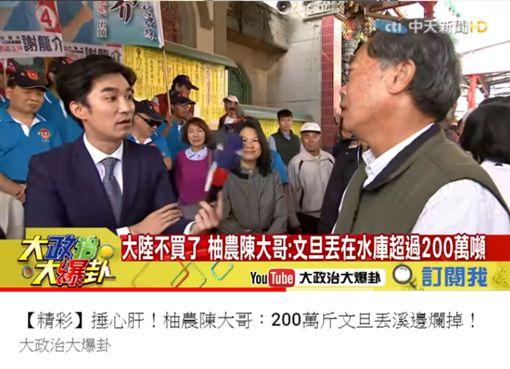 林俊憲抨擊中天電視做假新聞(圖/翻攝自林俊憲臉書) ID-1824348 ID-1824348
