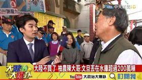 林俊憲抨擊中天電視做假新聞(圖/翻攝自林俊憲臉書)