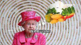 L女王徵廚師2000.
