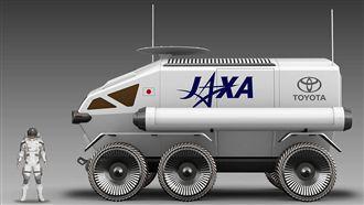 影/豐田航太計畫 把車子送上月球