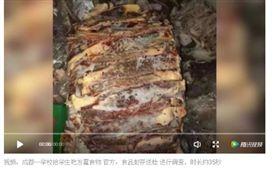 成都七中實驗學校傳煮「餿食」給學生吃。(圖/翻攝自騰訊視頻)