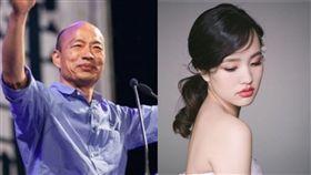 韓冰、韓國瑜/翻攝自IG、資料照