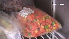 冷凍蔬營養1200