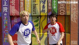 網紅達爾、鬼才小李組成人氣團體「最近紅什麼」。(圖/好看娛樂)