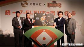 統一獅和兆豐銀行推出聯名卡。(圖/記者王怡翔攝影)