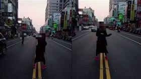 女子為拍懸日站路中跳舞/翻攝自抖音