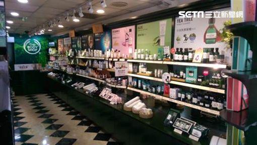 時代的眼淚,The Body Shop,民生店,概念店,美體小舖