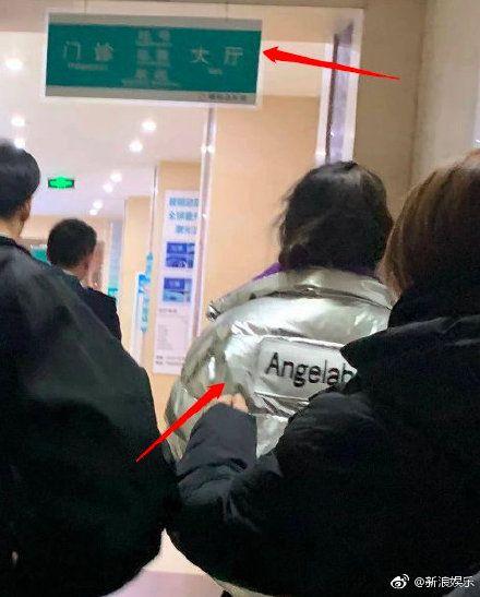 Angelababy,受傷,X光,急診室/翻攝自新浪娛樂微博