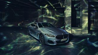BMW 8系列限定 400限量推出